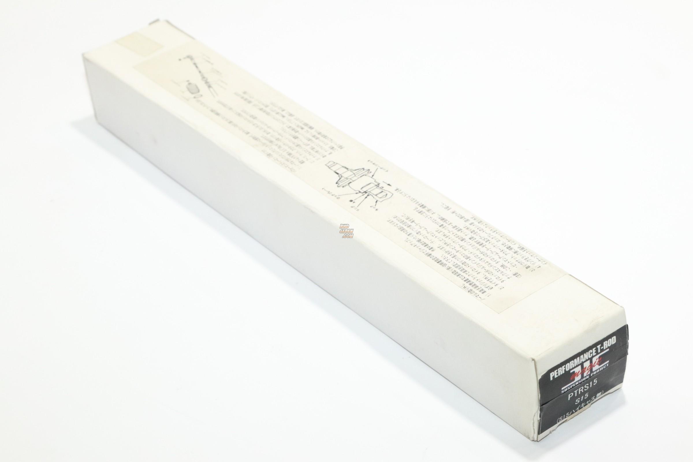 JIC Magic Performance T-Rod Tie Rod Set - S15