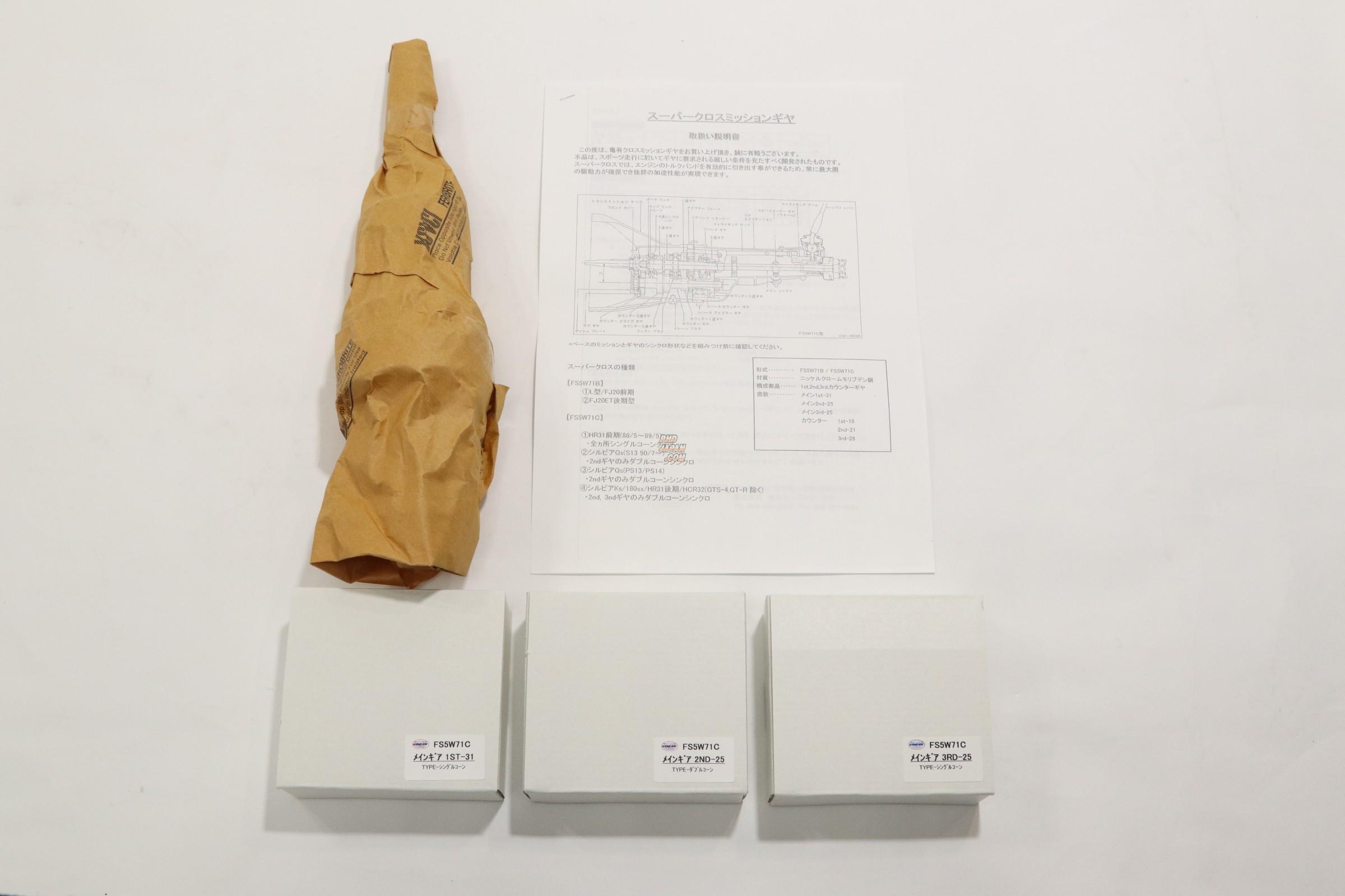 Kameari Super Close Gear Set 71C - S13