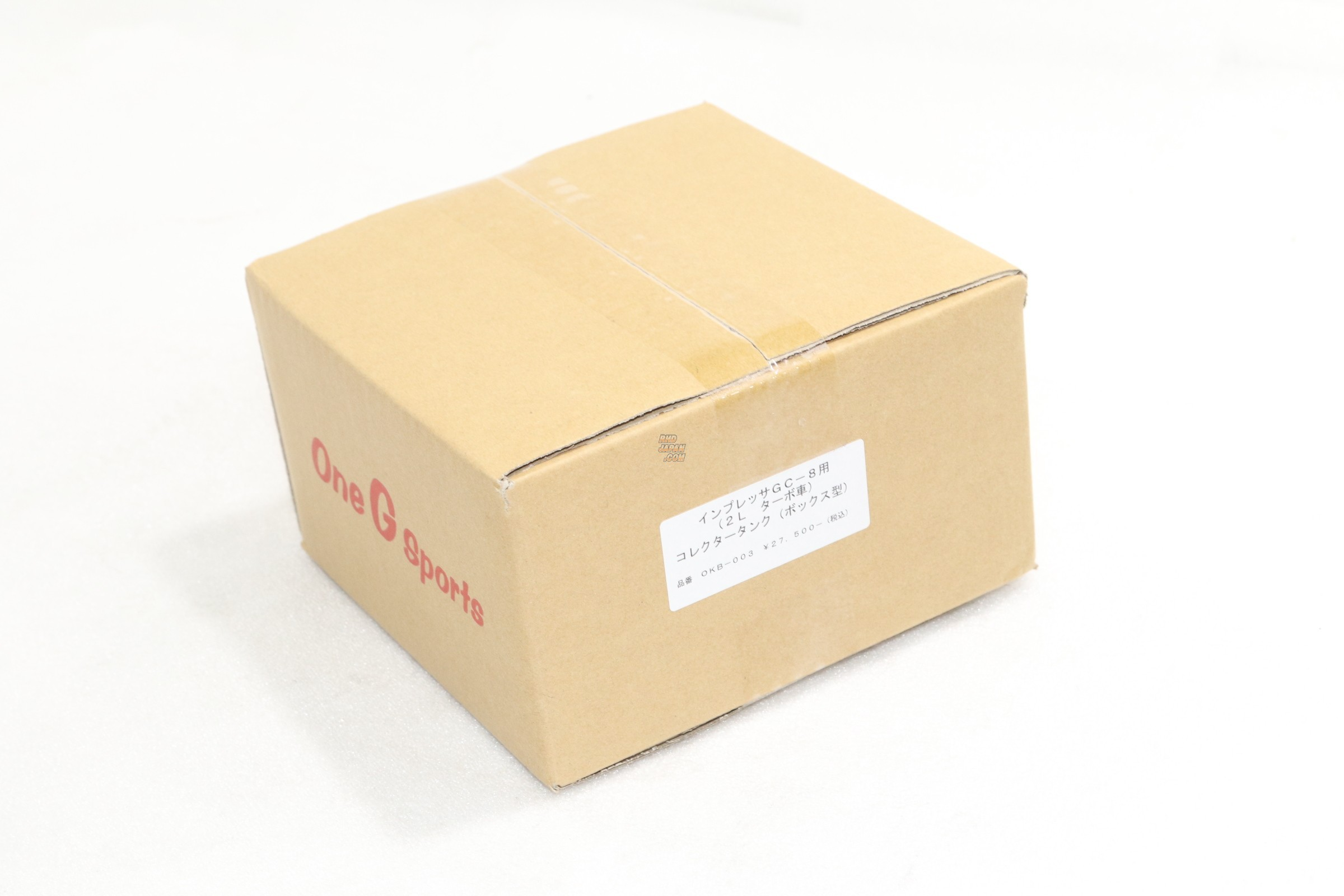 Original Box One G Sports In Tank Fuel Collector Tank - GC8