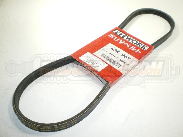 Replacement Power Steering PAS Belt Fits Nissan Skyline R33 GTR RB26DETT