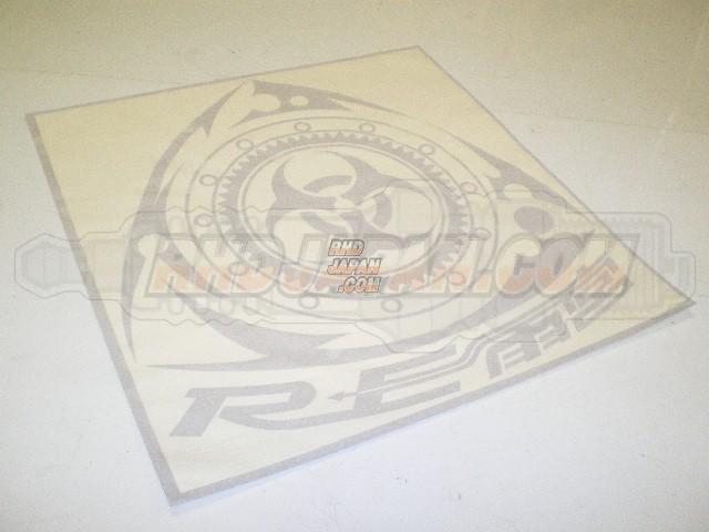 RE-Amemiya Large Rotary Logo Sticker 600mm - Matt Black