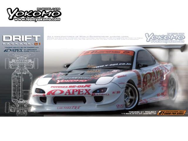 Yokomo A'PEX D1 Project FD3S Drift Package Assembly Kit