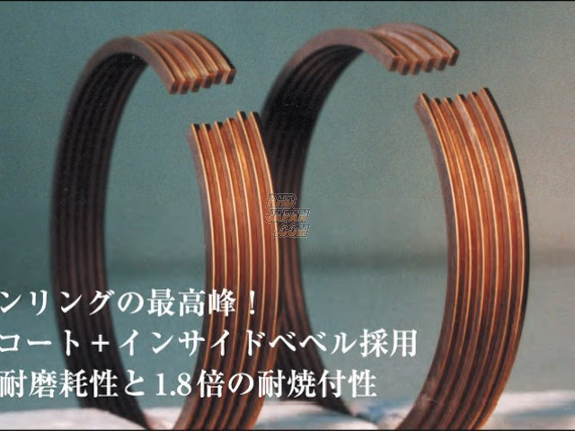 Kameari SPL Piston Ring Set L6 Titanium Coating 89.25 Cast - Racing