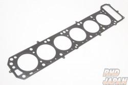 CUSCO Reinforcement Pillar Side Bars Set - S15