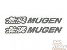 Mugen Sticker A Gun Metallic - LL