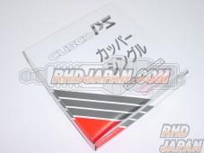 CUSCO Copper Single Clutch Disc - GC8 GDA GF8 GGA SF5 SG5 BG5 BD5 BH5 BE5