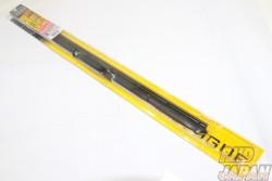 PIAA Aero Vogue Wiper Blade - 550mm