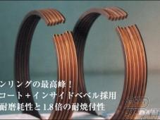 Kameari SPL Piston Ring Set L6 Titanium Coating 88.5 4.0 - Street