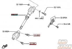 Mazda OEM Intermediate Shaft 090A FD3S