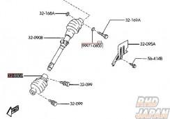 Mazda OEM Steering Joint 850B FD3S