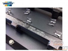 Trust GReddy High Flow Fuel Rail Set - R35