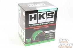 HKS Super Power Flow Air Intake System - AE86