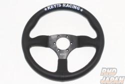 Nismo Carbon Pillar Garnish - Z33