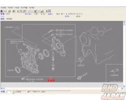 Nissan OEM Front Cover Assembly Oil Pump SR20DET
