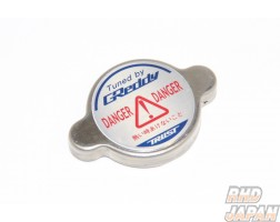 Trust GReddy Breather Tank Seal Cap Type-S